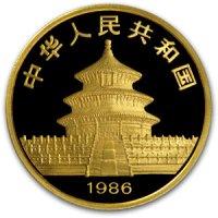 China Panda Gold Avers 1986