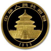 China Panda Gold Avers 1995